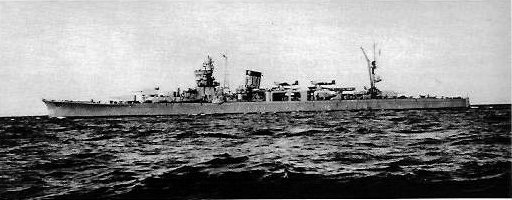 Photograph of Agano-class cruiser