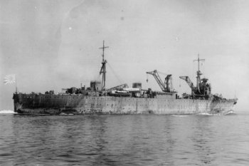 Photograph of repair ship Akashi