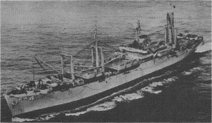 Photograph of USS Electra, an Arcturus-class cargo ship
