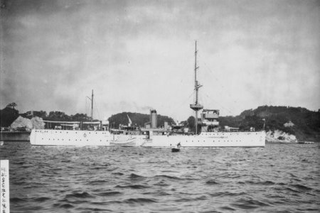 Photograph of gunboat Ataka