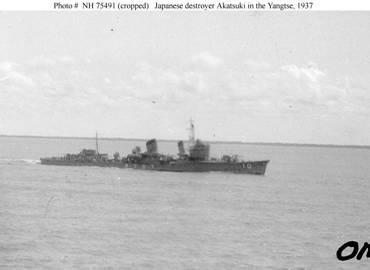 Photograph of Akatsuki-class destroyer