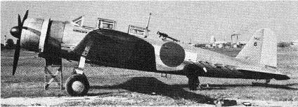 Photograph of captured B5N Kate with surface search radar