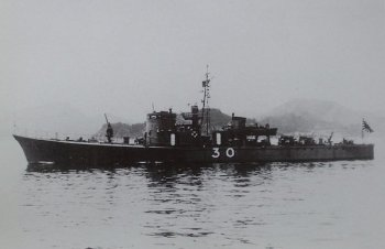 Photograph of Ch-28 class submarine chaser
