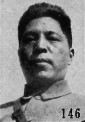Photograph of Chiang Ting-wen