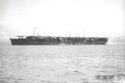 Photograph of light carrier Chitose