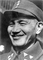 Photograph of Chiang Kai-shek during the war