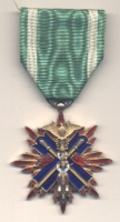 Photograph of Order of the Golden Kite, 4th Class