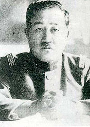 Photograph of Dohihara Kenji