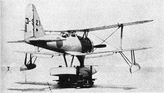 "Photograph of F1M ""Pete"""