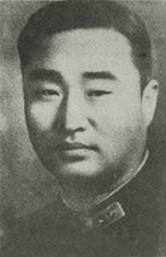 Photograph of Fang Hsien-chueh