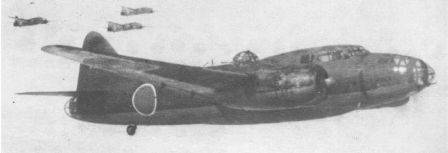 "Photograph of G4M                 ""Betty"" bomber"