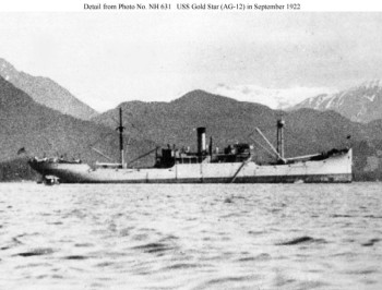 Photograph of USS Gold Star