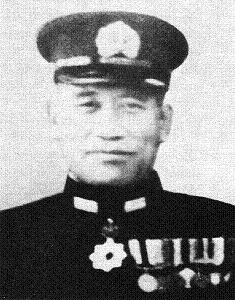 Photograph of Goto Aritomo