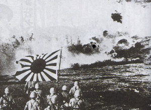 Photograph of Japanese troops near         Hankow (Wuhan)