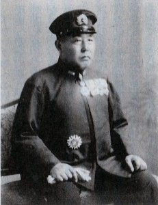 Photograph of Harada Kaku