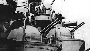 "Photograph of Japanese 5""/40 guns"