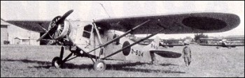 "Photograph of K3M ""Pine"" trainer"