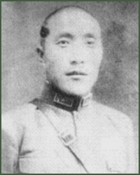 Photograph of Kao Shu-hsun