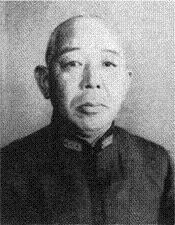 Photograph of Kawase Shiro