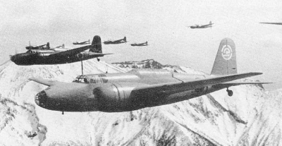 "Photograph of flight of Ki-21 ""Sally"" bombers"