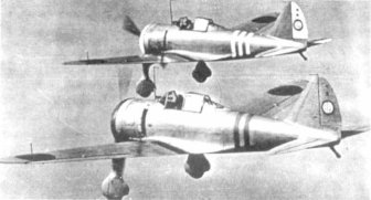 "Photograph of Ki-27                 ""Nate"""
