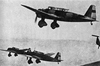 "Photograph of Ki-30 ""Ann"" aircraft"