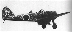 Photograph of Ki-79 trainer