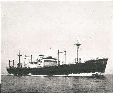 Photograph of sister ship of Kongo Maru before militarization