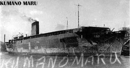 Photograph of Kumano Maru