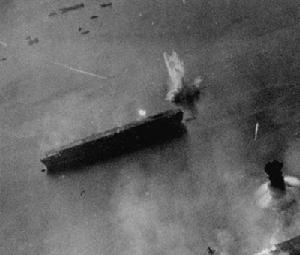 Photograph of IJN Kaiyo under air attack