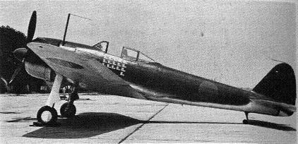 Photograph of Ki-43 Oscar fighter
