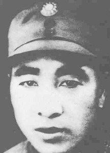 Photograph of Lin Biao