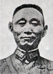 Photograph of Liu Chien-hsu (Liu Jianxu)