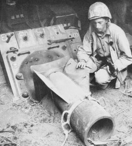Photograph of Japanese 320mm spigot mortar