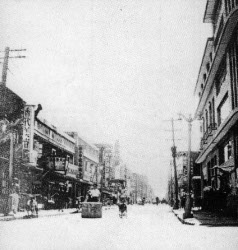 Photograph of Ginza street in Mutanchiang, 1942