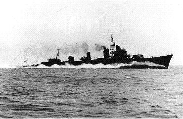 Photograph of IJN Shimakaze, a Minekaze-class destroyer