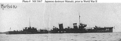 Photograph of IJN Mutsuki