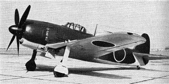 "Photograph of N1K2-J ""George"""