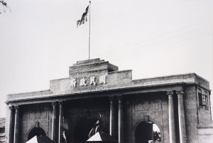 National Government house at Nanking