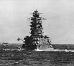 View of Nagato class battleship from straight ahead