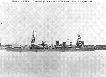 Photograph of IJN Yura, a Nagara-class light cruiser