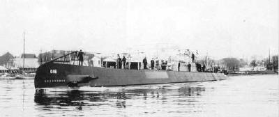 Photograph of O-16 class submarine