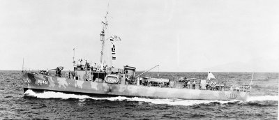 Photograph of PC-461 sub chaser