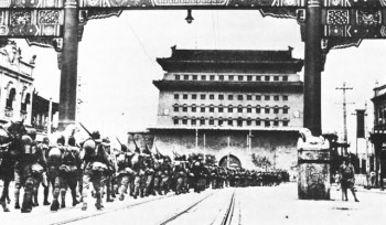 Photograph of Japanese troops at the Peiping Gate