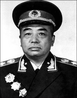 Photograph of Peng Dehuai