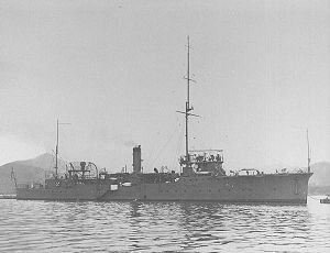 Photograph of gunboat Saga