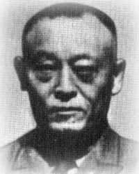 Photograph of Sakonju Naomasa