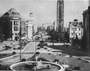 Photograph of central Seoul in 1940