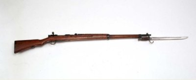 Photograph of Arisaka rifle