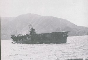 Photograph of Soryu
